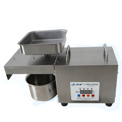 Yijia TZYJ-22A Manual Version 22B Automatic Version 304 Stainless Steel Oil Press Pure Copper Motor